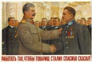 Vintage Russian poster - Work well, so that comrade Stalin will say thank you! 1949